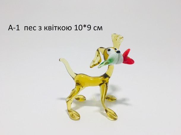 Dog with a glass flower
