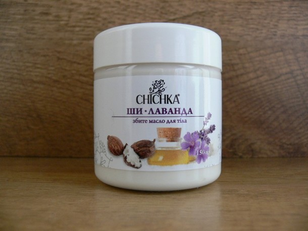 Whipped Shea Body Butter, Lavender 150 ml